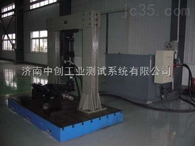 电液伺服牵引销断裂疲劳测试机技术方案