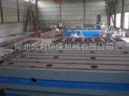 兴利铸铁机床工作台精度稳定耐磨性能好现货秒发