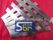進口瑞典白鋼刀超硬含鈷白鋼車刀同江市