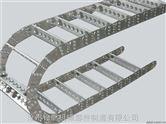导线专用钢制拖链规格齐全