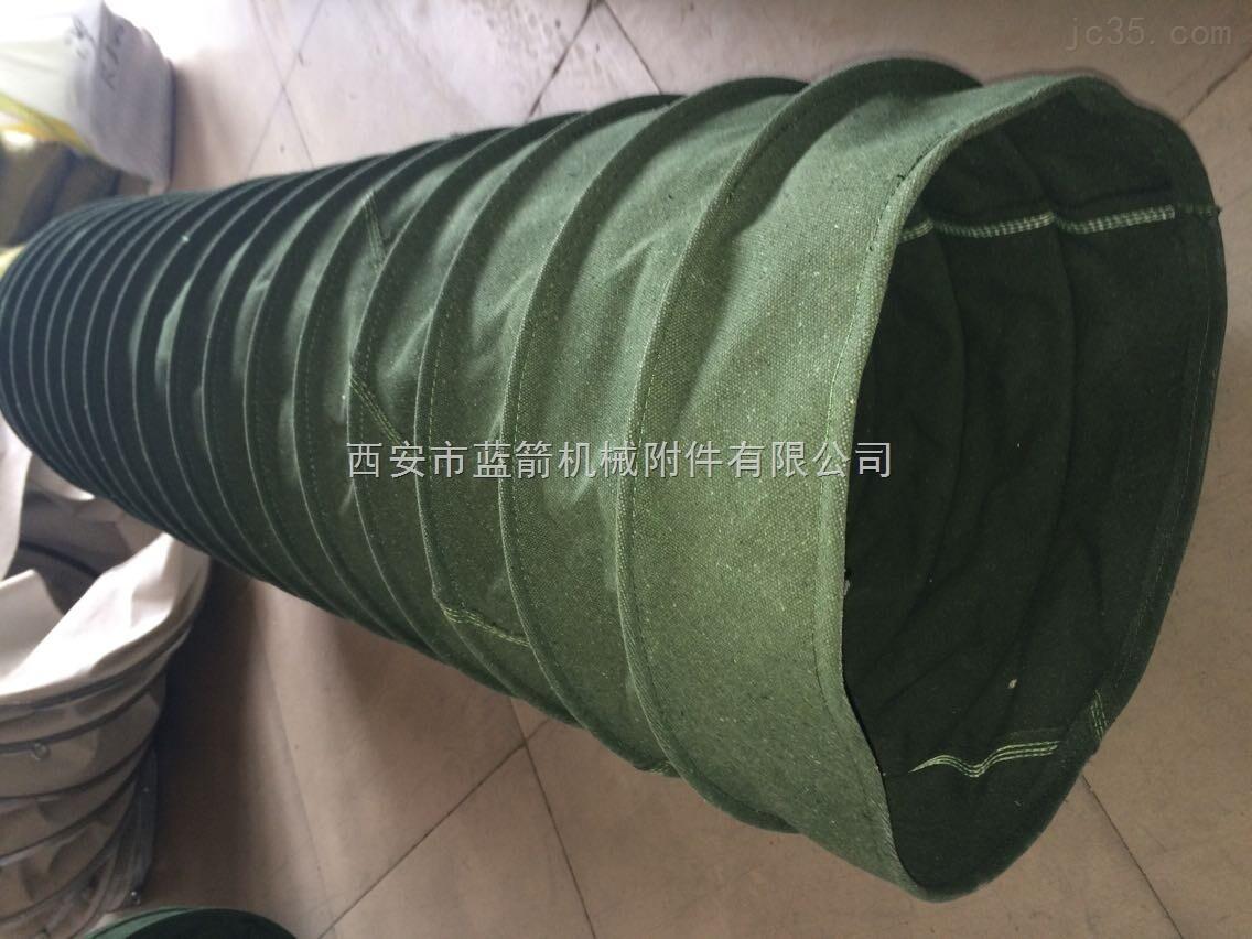 散裝機水泥伸縮布袋