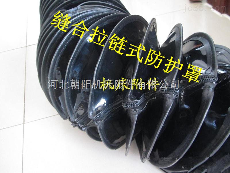 拉链式缝制丝杠防尘罩生产商