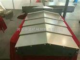 机床不锈钢板防护罩