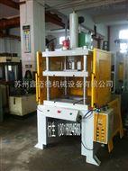 5吨昆山小型油压机