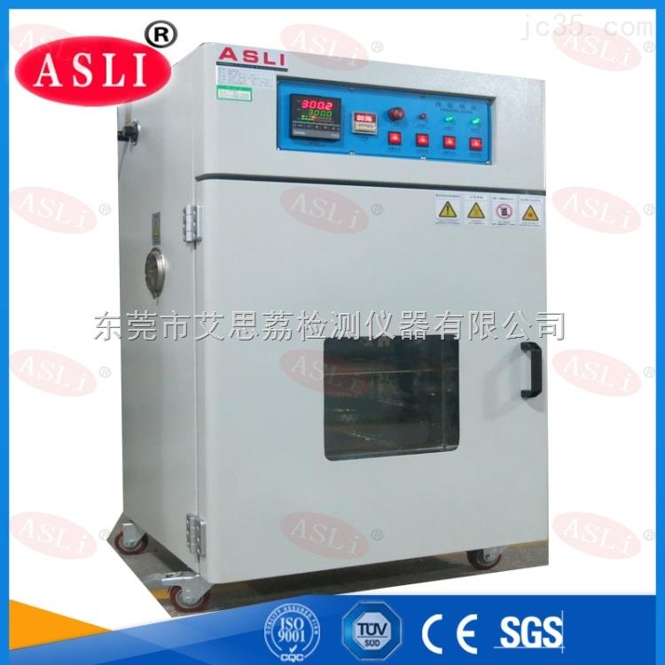 高低温试验箱》遥控高低温试验箱