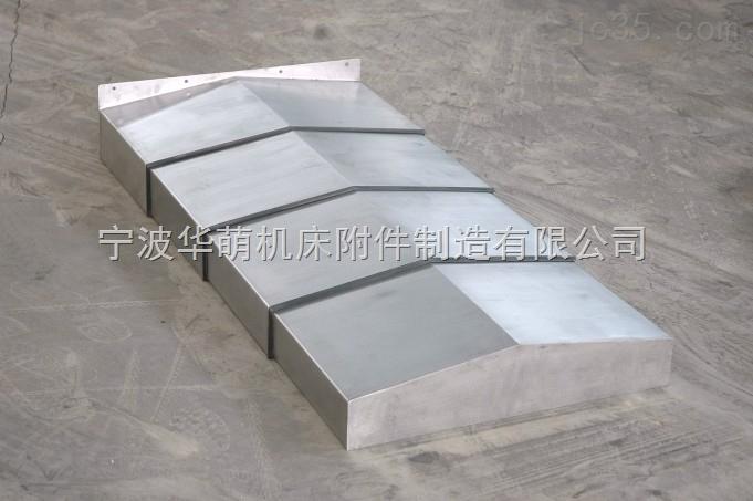 苏州上海钢板防护罩 加工中心导轨防护罩不锈钢护板定制