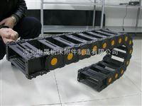 电缆导轨式承重穿线塑料拖链生产厂家