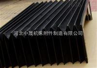 按需定做机床导轨式风琴防护罩,价格优惠