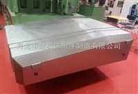 苏州数控机床不锈钢导轨钢板防护罩