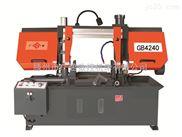 金属切削机床GB4240金属锯床
