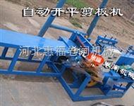 广西厂家供应数控控制剪板机 自动开平剪板机设备