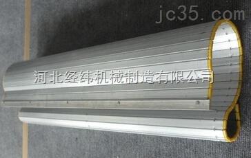 机床平板式铝型材铝帘防护罩