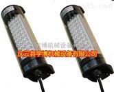 LED机床工作灯 数控机床照明灯 JB4机床灯