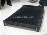 上海M8612A花键轴磨床风琴防护罩