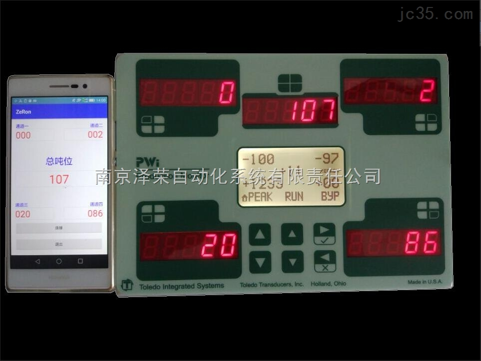 TOLEDO四通道PWI-4吨位仪