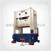 JW36-250-热销产品 鑫玛特闭式双点压力机