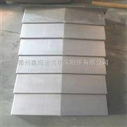 坐标镗床钢板防护罩