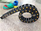 工程桥式塑料拖链生产厂家