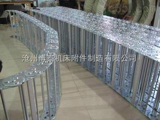 油管钢铝拖链供应商