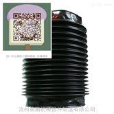 升降机油缸保护套 升降液压缸伸缩防护罩