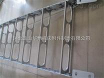 钢铝拖链支撑板II型分开式多钱
