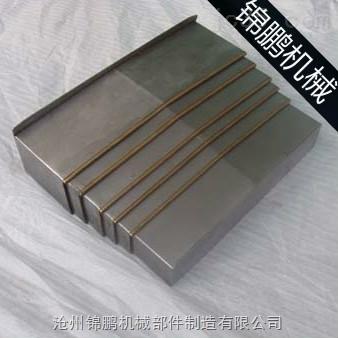 机床导轨伸缩护板 钢板伸缩防护罩