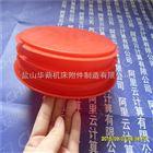 齐全华蒴大量生产管帽 薄壁钢管塑料管帽等