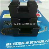 机床导轨柔性防护罩 机床防尘罩