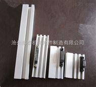 槽板 机床铝槽板 机床撞块槽板