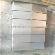 中捷镗床T611B钢板防护罩