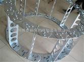 机床钢铝拖链生产厂家TL125型