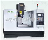 VMC-850加工中心主轴8000转M70三菱系统加工中心机床850