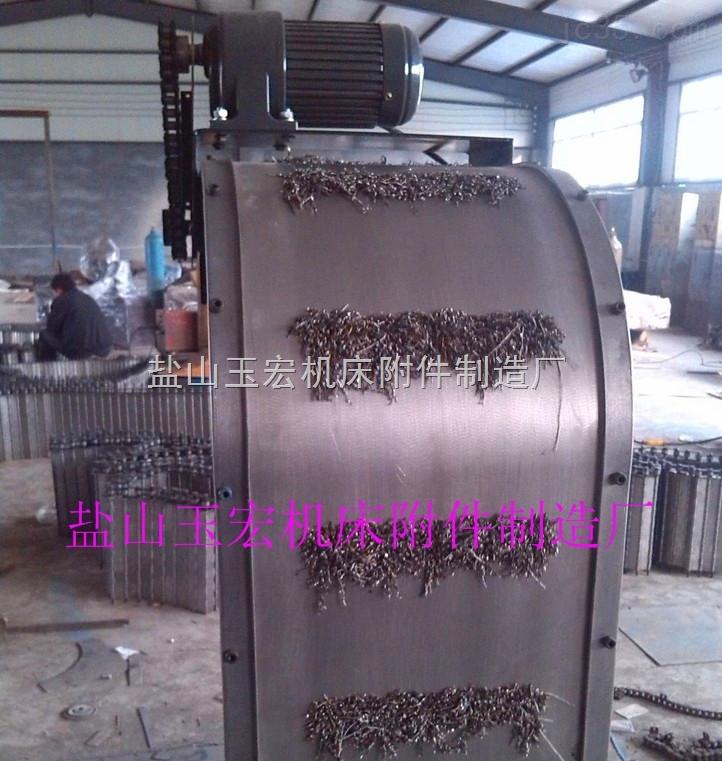 盐山玉宏、磁性排屑机、排屑机