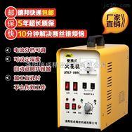 手提式HHJ-800C取断丝锥机