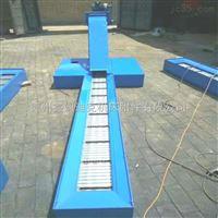 汉川机床轨道防护板
