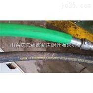现货供应矿用高压胶管保护套当天发货