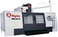 VMC-2210硬轨立式加工中心机价格
