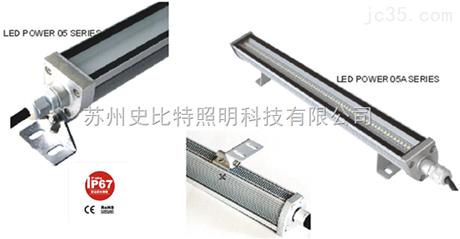 LED条形工业灯