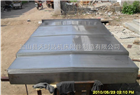 伸缩式屋脊型导轨钢板防护罩