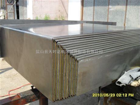 镗床钢板伸缩防护罩