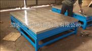 铸铁焊接平台 专业性强 一应俱全 销量不断攀升 利丰