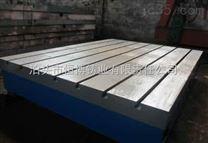 铸铁检验平台铸铁划线平台2000*3000