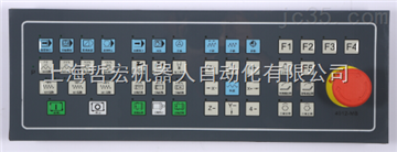 SYNTEC 4012-MB系统操作面板