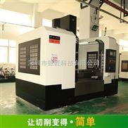 深圳钜人数控VMC1270三轴硬轨重切削大型立式模具加工中心机床