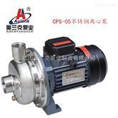 CPS-05离心式不锈钢热水增压循环泵 小型焊机冷却水箱管道循环泵