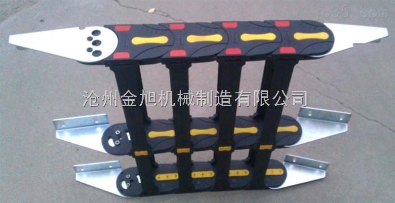 广西35*90穿线塑料拖链