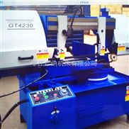 直销GB4230龙门式带锯床 锯床全液压控制 全国包邮
