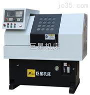 CJK0660臥式銑方機多少錢一臺