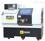 CJX40-350铣六边机厂家价格