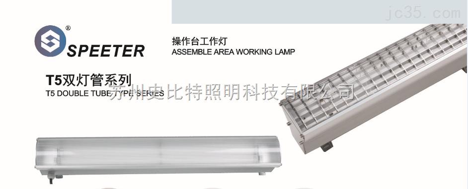 可移动LED工作灯厂家